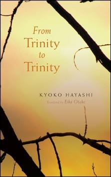 From Trinity to Trinity