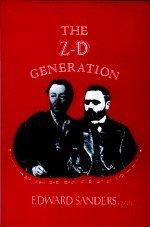 Z-D Generation, The